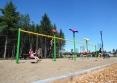 Parc Colonial, Victoriaville